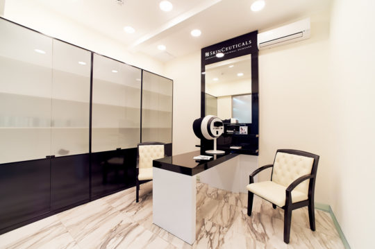 Cosmetology & plastic surgery clinic